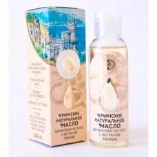 Крымское натуральное масло абрикосовых косточек с экстрактом лаванды 100 мл