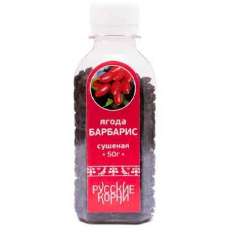 Барбарис ягода сушеная