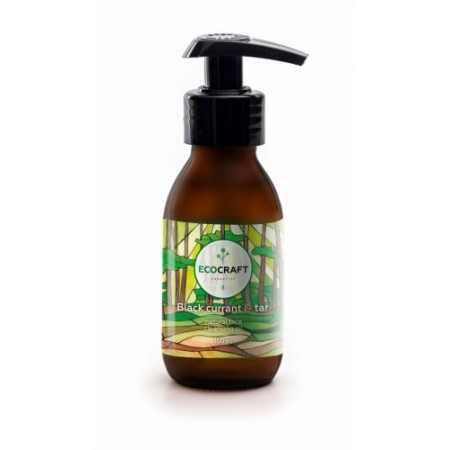 """Гидрофильное масло для жирной и проблемной кожи """"Black currant and tar"""" 100 мл"""