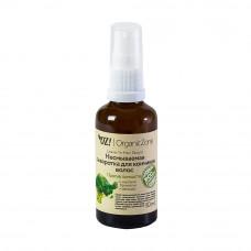 Несмываемая сыворотка для кончиков волос против ломкости с маслами брокколи и авокадо 50 мл