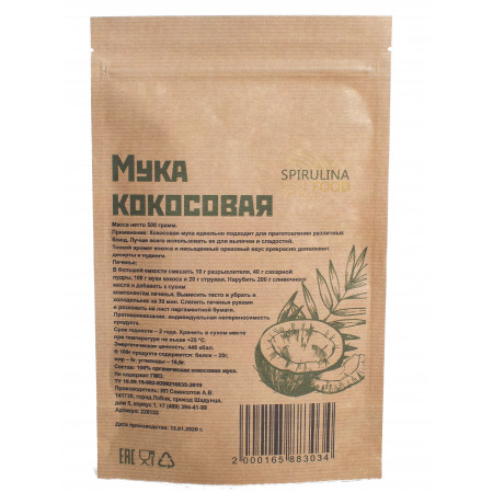 Мука кокосовая ОРГАНИКА,500 гр