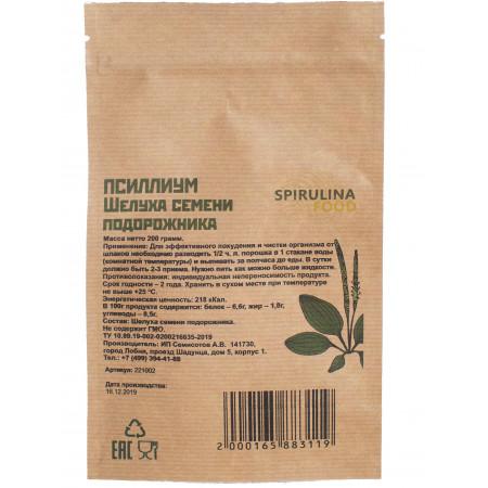 Псиллиум шелуха семени подорожника 200гр