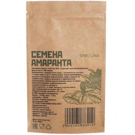 Амарант зерно очищенное 300гр