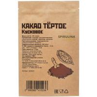 Какао тертое кусковое 200 гр