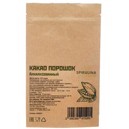 Какао порошок алкализованный 250 гр