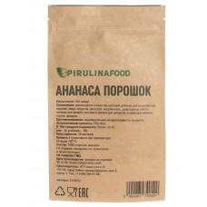 Порошок ананаса, 100 гр