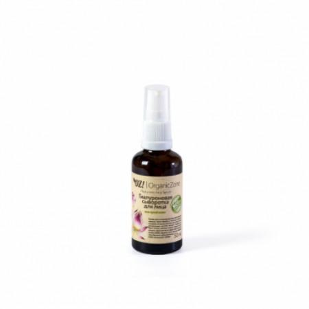 Гиалуроновая сыворотка для лица для сухой кожи 50 мл