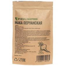Мака Перуанская таблетки 250 гр