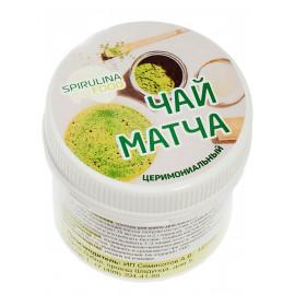 Чай Матча Церемониальный 50 гр