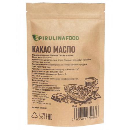 Какао масло нерафинированное 200гр