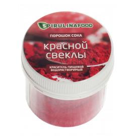 Краситель,порошок сока красной свеклы, 50 гр