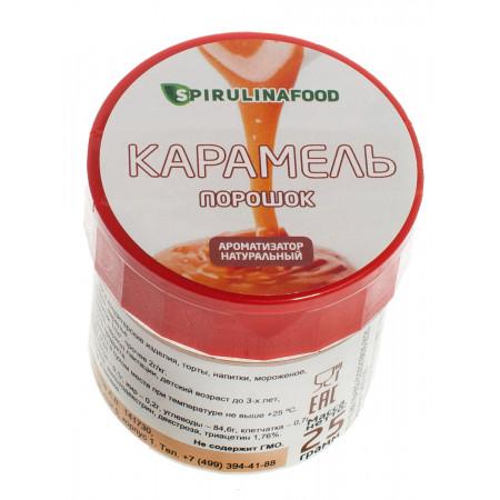 Ароматизатор карамель, пищевой порошковый, 25 гр