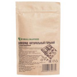 Шоколад натуральный горький термостабильный 100гр